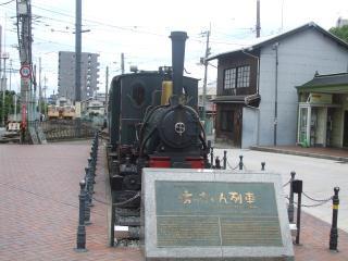 120113松山坊っちゃん列車.JPG