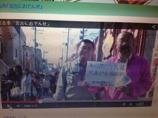 130125ふるさとCM「宮古におでんせ」.JPG
