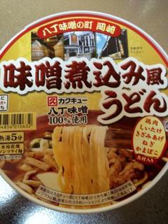 130129味噌煮込み風うどん@とかち麺工房.JPG