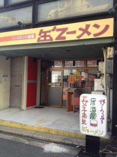 130326岡崎の夜の街.JPG