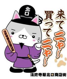 130430にゃんとく太子(斑鳩).jpg