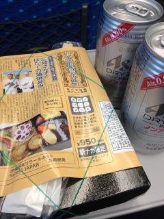 130525さんまほたて蒲焼弁当@東京駅.JPG