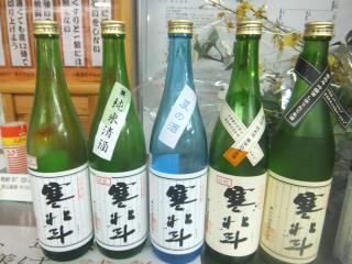 130825寒北斗(嘉麻).JPG