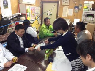 131127瓢箪山未来創生クラブ.JPG