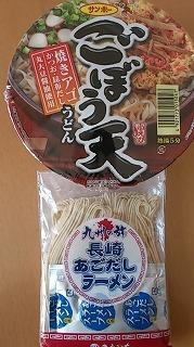 140328あごだし生ラーメン&あごだしカップ麺.jpg