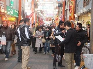 140526瓢箪山商店街ツアー�J.jpg
