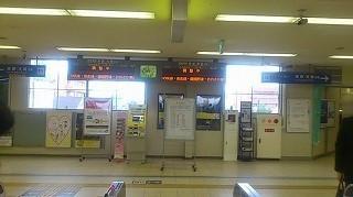 150827守山駅.jpg