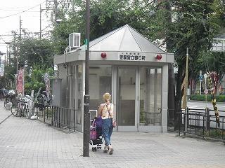 150930布施駅前警察立寄所.jpg