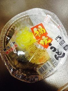 151231鍋焼うどん@ハニー食品.jpg
