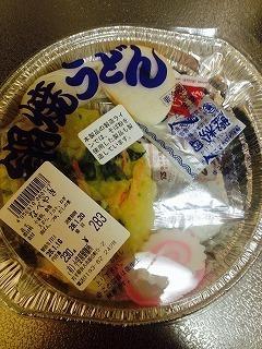 151231鍋焼うどん@小笠原製麺所.jpg