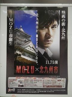 160127MOZU×北九州�A.jpg