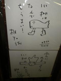 160312川柳@酒田�B.jpg