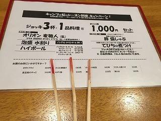 160407那覇平和通り懇親会�@.jpg