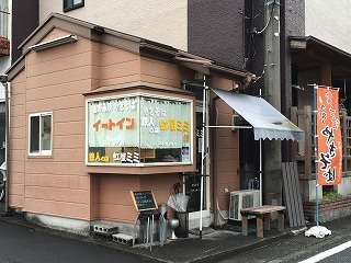 160427虹屋ミミ@富士宮�@.jpg