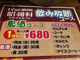 160528那覇平和通り商店街�B.jpg