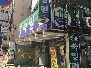 160708釜山大学前�B.jpg
