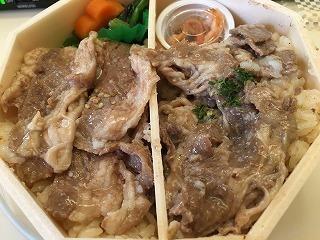 160827スタミナ源牛焼肉弁当@八戸�A.jpg