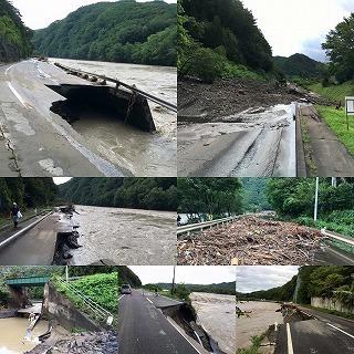 160923台風10号(国道106).jpg