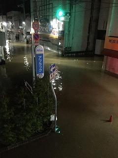 160923台風10号(末広町浸水).jpg