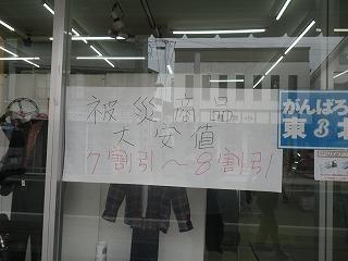 160924台風10号被害(ベニヤ).jpg