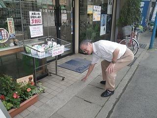 160924台風10号被害(マツイ).jpg