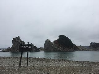 170328宮古浄土ヶ浜カレー�A.jpg