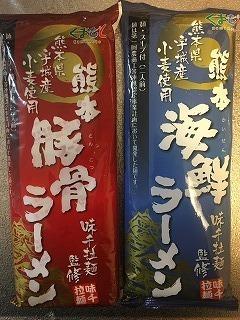 170624宇城産小麦ラーメン.jpg