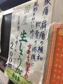 170930三郷�F.jpg