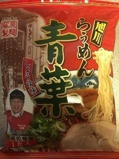 171231旭川らぅめん青葉しょうゆ味@藤原製麺.jpg