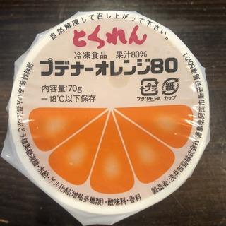 190624吉兵衛�B.jpg