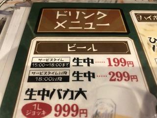 190626大阪地下�@.jpg