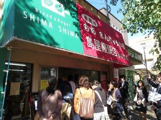 191228長崎商店街ツアー�A.jpg
