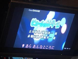 200113門司�G.jpg