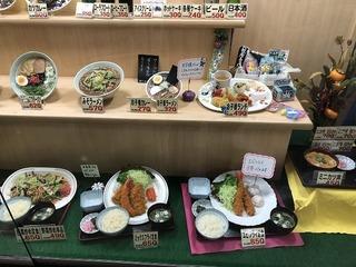 200130宮古かつ丼�A.jpg