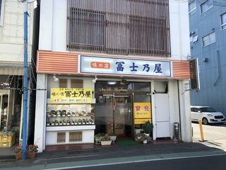 200130宮古かつ丼�D.jpg
