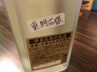 200406胡屋�B.jpg