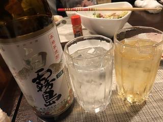 200407折尾�B.jpg