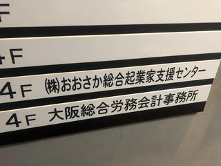 200409八尾�H.jpg