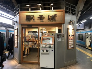 200524大宮駅そば�@.jpg