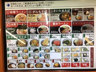 200524大宮駅そば�A.jpg
