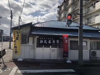 200622会津若松�G.jpg