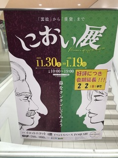 200707岡山�D.jpg