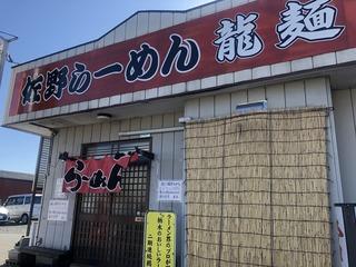 200714龍麺�@.jpg