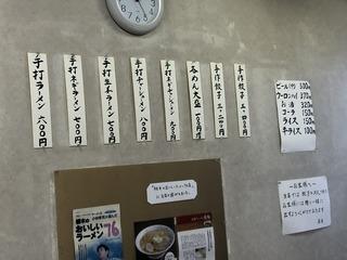 200714龍麺�A.jpg