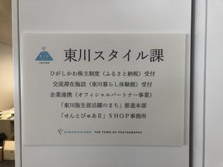 200731東川�I.jpg