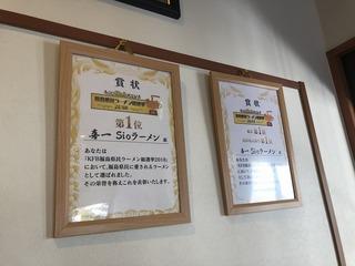 200802会津若松�A.jpg