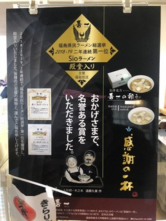 200802会津若松�B.jpg