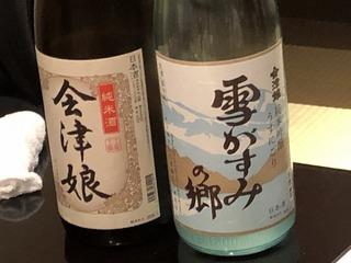 200803会津若松�H.jpg