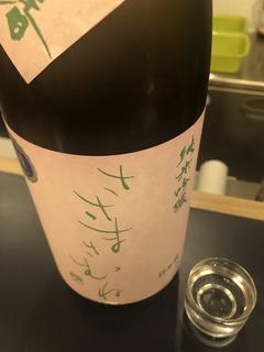 200803会津若松�R.jpg
