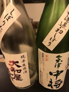 200803会津若松�S.jpg